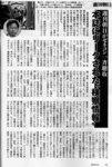 週刊朝日.jpg